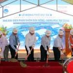 Lễ động thổ nhà máy điện phân nhôm tại Đắk Nông